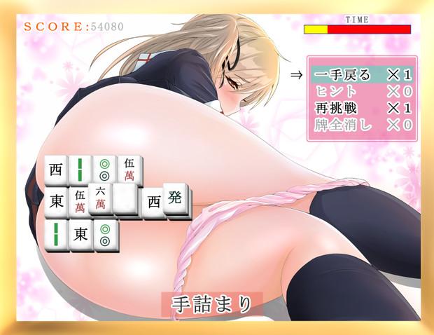 『村雨ちゃんのエロ上海ゲーム』