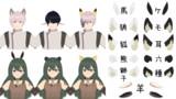 【MMDアクセサリ配布】ケモ耳六種