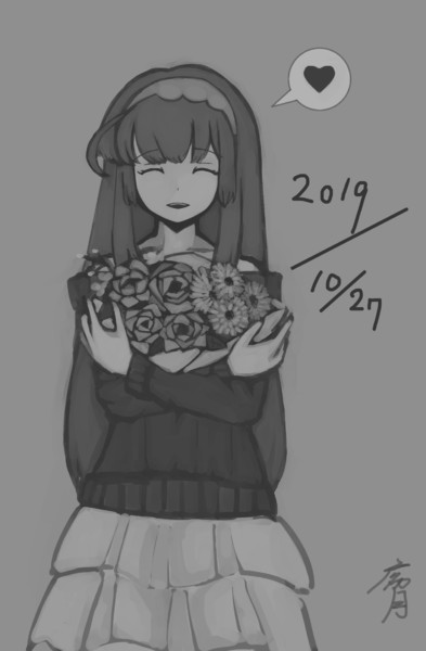 2019 10/27