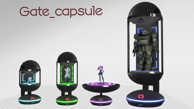 Gate_capsule_Ver_1.01