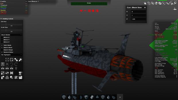 宇宙戦艦ヤマト 完成度30%