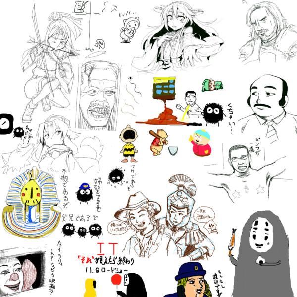 金ロー見ながら雑談枠 寄せ書き(2019.11.1放送)