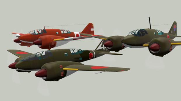 【モデル配布】100式司令部偵察機Ⅲ型セット