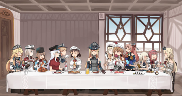 海外艦の晩餐会