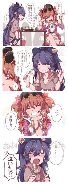 依神姉妹漫画まとめ