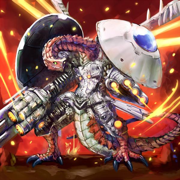 武装ドラゴン