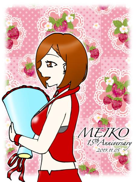 【祝】MEIKO15周年!!