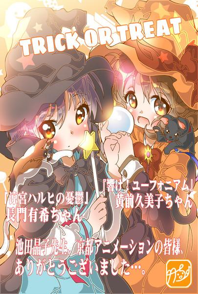 【ハロウィン】長門さん&久美子ちゃん