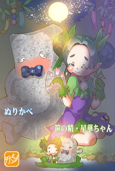 【鬼太郎】アニメージュで佳作!!