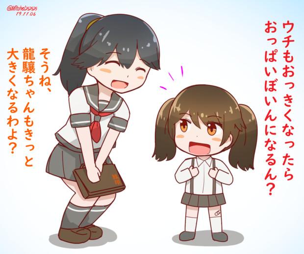 幼き日のRJ