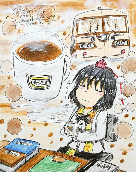 コーヒー飲んでちょっと昭和な気分?