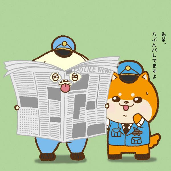 日刊新聞創刊の日でした