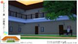 【MMDA3!】MANKAI寮 中庭風ステージ