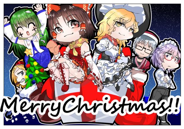 クリスマス!!