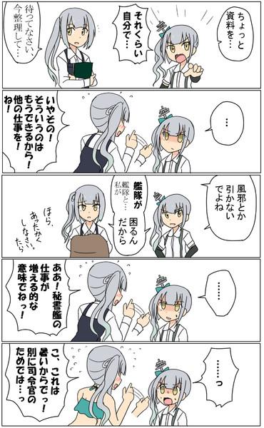 霞改二乙「vs Lv.1霞」