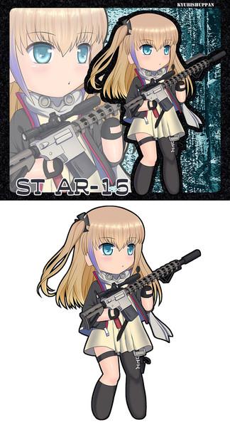 ドールズフロントライン STAR-15