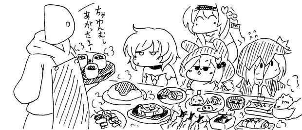 食えオラ!