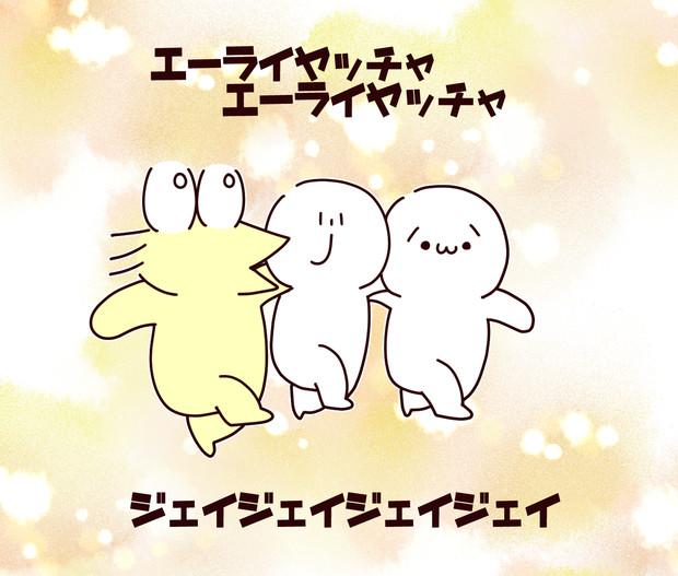 j' )あ!今日土曜日ど! / ( ^ω^)ちくしょう さんのイラスト ...