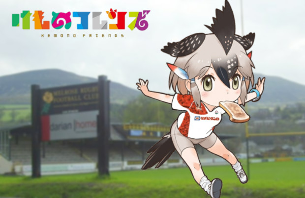 7人制ラグビー日本代表×Gロードランナー(けものフレンズ)