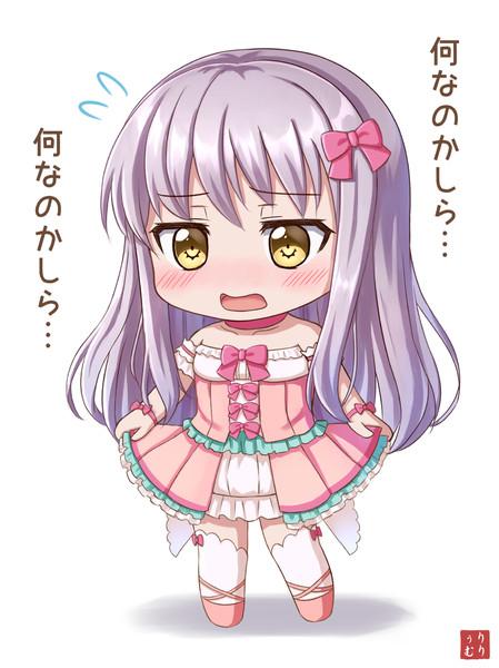 彩「友希那ちゃん、似合ってるよ!」