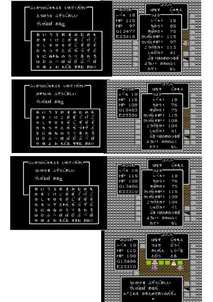 【第11回東方ニコ童祭Ex】 半刻の復活の呪文 【東方×創作静止画部門】