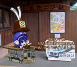 【音街ウナ】MMD杯ZERO2準選考