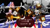 MMD杯ZERO2「結月ゆかりのドラゴンクエストⅣ第2章」が準選考に選ばれました!!