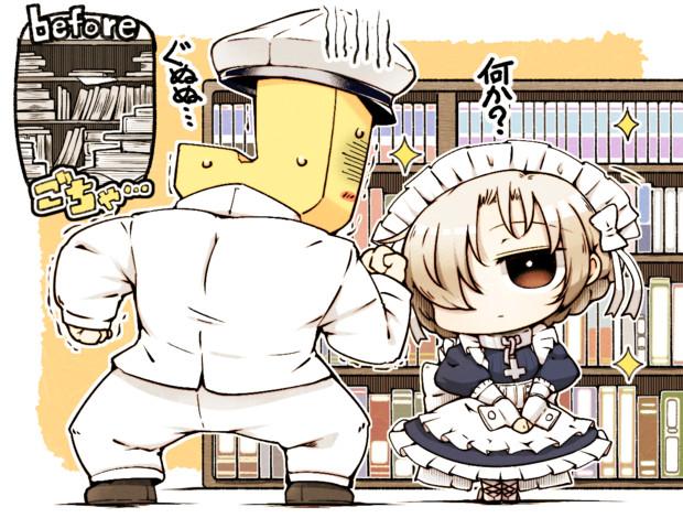勝手に指揮官の本棚を整理したシェフィールドと彼女の完璧な仕事ぶりに怒るに怒れない指揮官(長い)