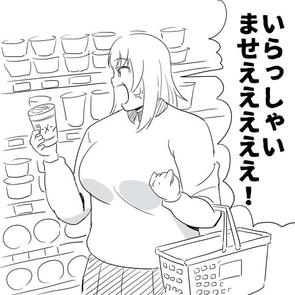 買い物を長時間しすぎて店員の気持ちになってきたエリカ