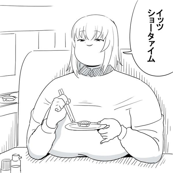ご機嫌にすしを食うエリカ