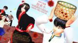 【MMD鬼徹】-地獄極楽大運動会- 対抗種目 イガ栗入れ競争の巻【陸周年遅刻組】