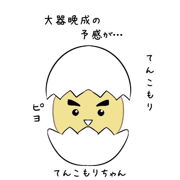 しの劇場 自己紹介編3