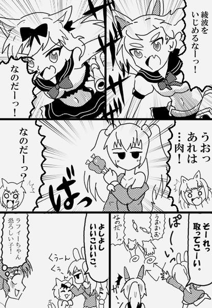 (アズレンアニメ八話)最強戦士ラフィーさん
