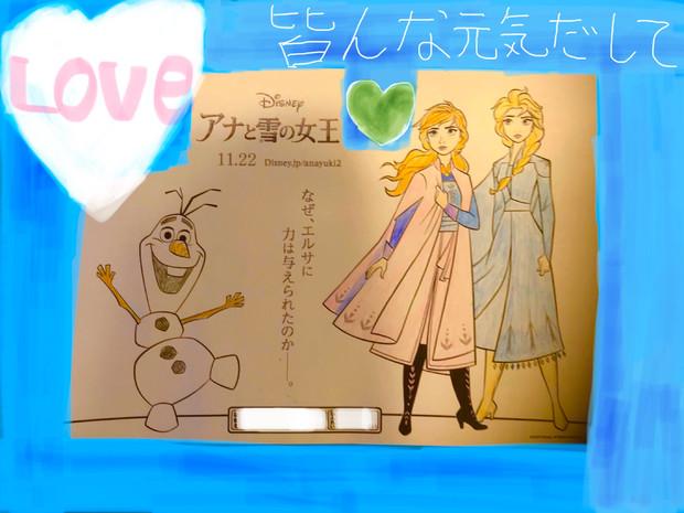 アナと雪の女王☃️2