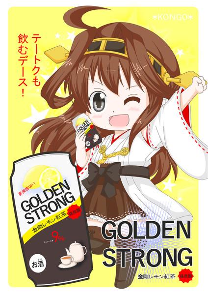 GOLDENSTRONG