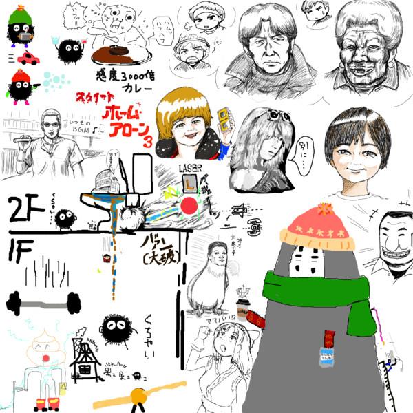 金ロー見ながら雑談枠 寄せ書き(2019.12.6放送)