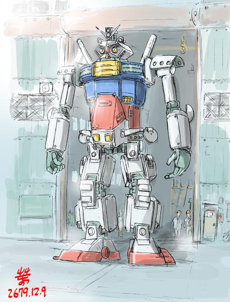 試作型MS「プロトガンダム極初期型」