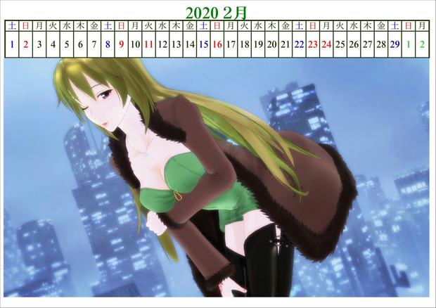 2020年の六導玲霞カレンダー!・2月