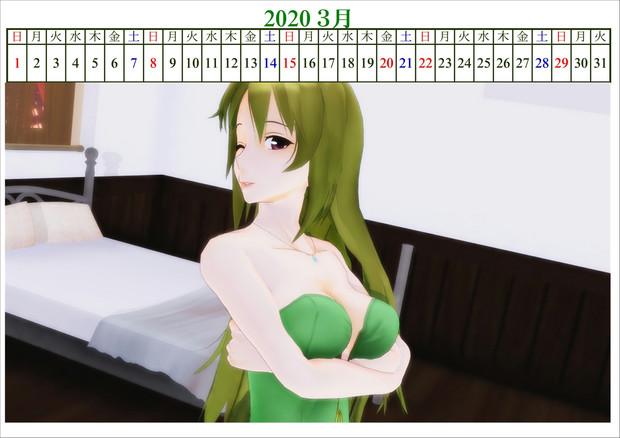 2020年の六導玲霞カレンダー!・3月