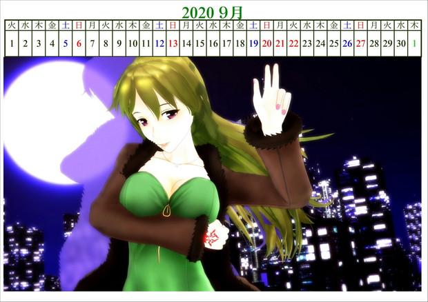 2020年の六導玲霞カレンダー!・9月