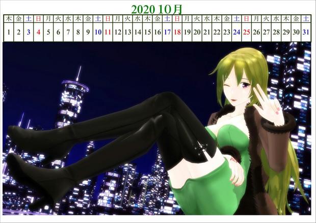 2020年の六導玲霞カレンダー!・10月