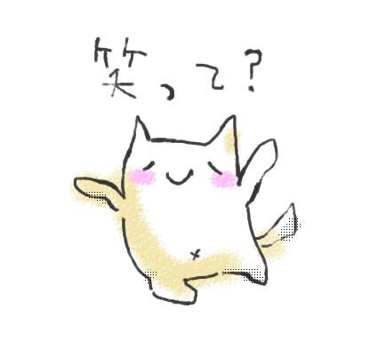 元気が出ますように Ariya さんのイラスト ニコニコ静画 イラスト