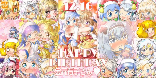 【イカ娘】金元寿子さん生誕祭!!(⋈◍>◡<◍)。✧♡