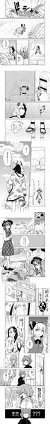 【C97】ゆうゆういをうり サンプル