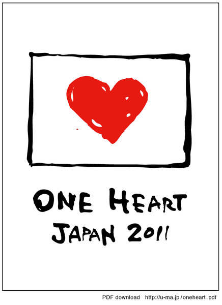 ONE HEART JAPAN 2011