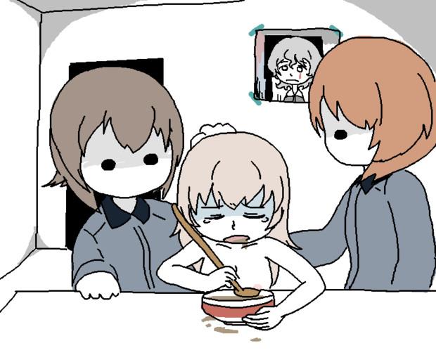 Blank Room Soup