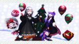 ゆかりさん・あかりちゃん今年もお誕生日おめでとう!!