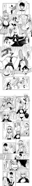 C97冬コミ新刊漫画サンプル