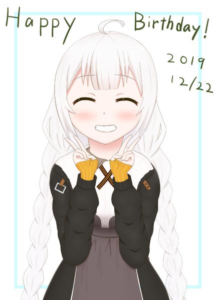 あかりちゃん誕生日おめでとう!