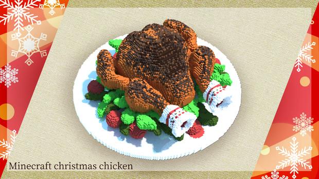 マイクラでメリークリスマス
